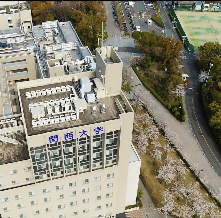 関西大学の上空をドローンで撮影