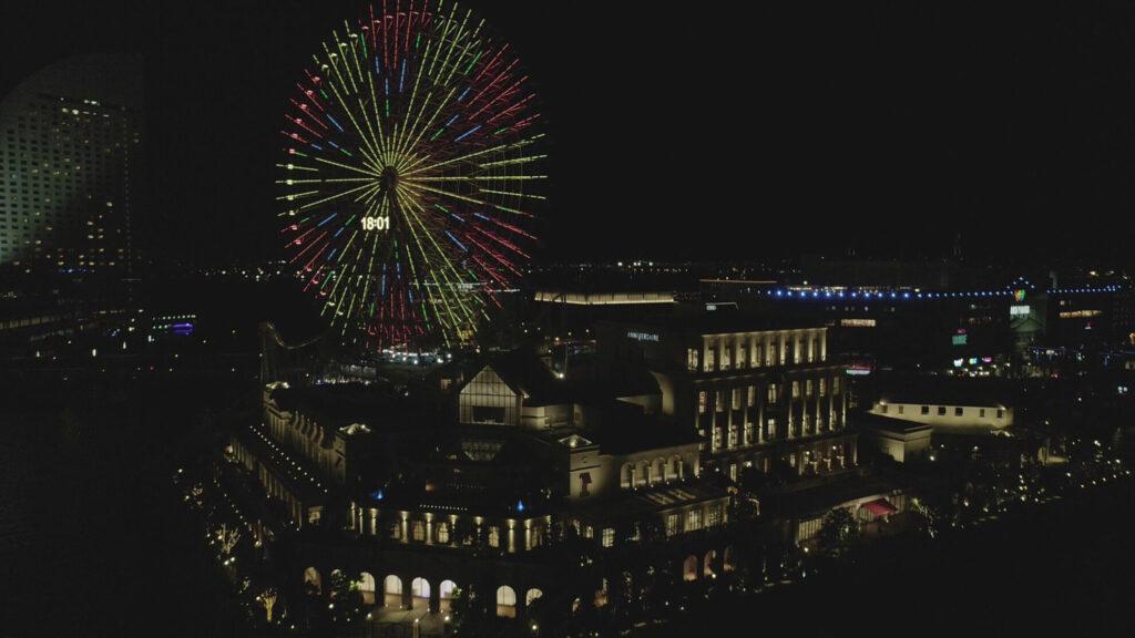 神奈川横浜みなとみらいドローン